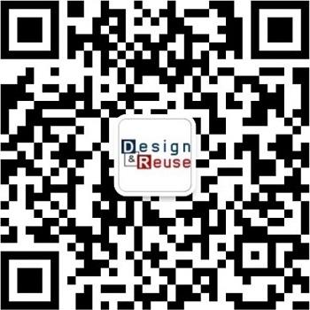 Design & Reuse We Chat